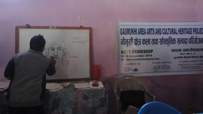 Dipak Mehta teaching at Pyuthan United Network - NIAP art workshop