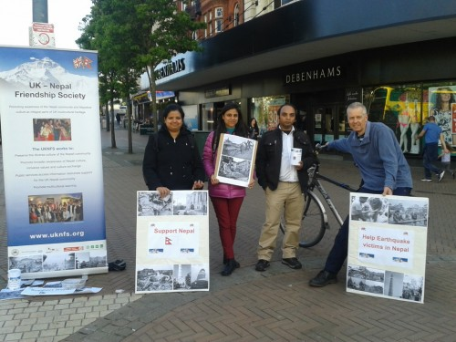 Fundraising in Bournemouth square for Earthquake Support Relief